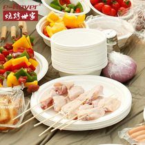 Barbecue family Disposable Bowl plate Tableware Party paper tray Paper Bowl paper saucer Picnic barbecue Dishes environmental protection