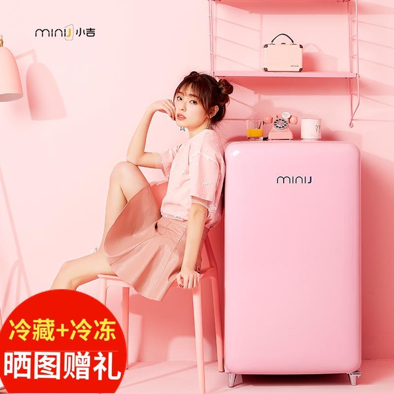 1399.00元包邮小吉MINIJ BC-121FA粉色小型单门家用冷藏冷冻网红化妆品复古冰箱