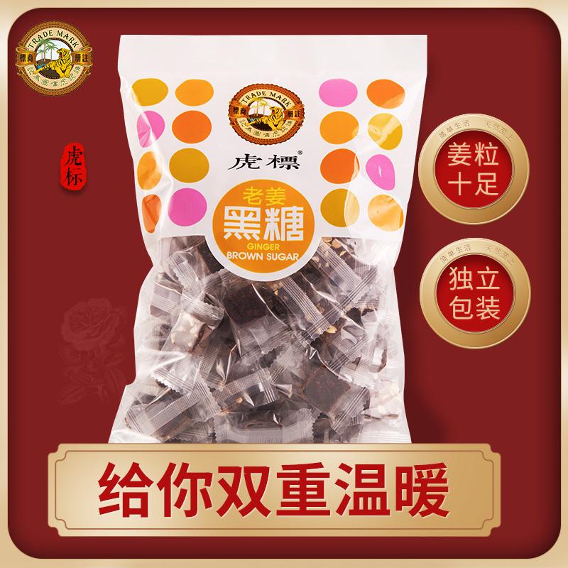 虎标老姜黑糖 姜茶红糖古代方法手工云南月子姜汁黑糖土红糖420g