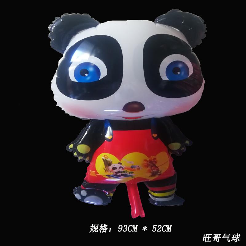 新款卡通光膜大号熊猫宝宝飘空升空气球沈阳吉林辽宁铁岭包邮批�l