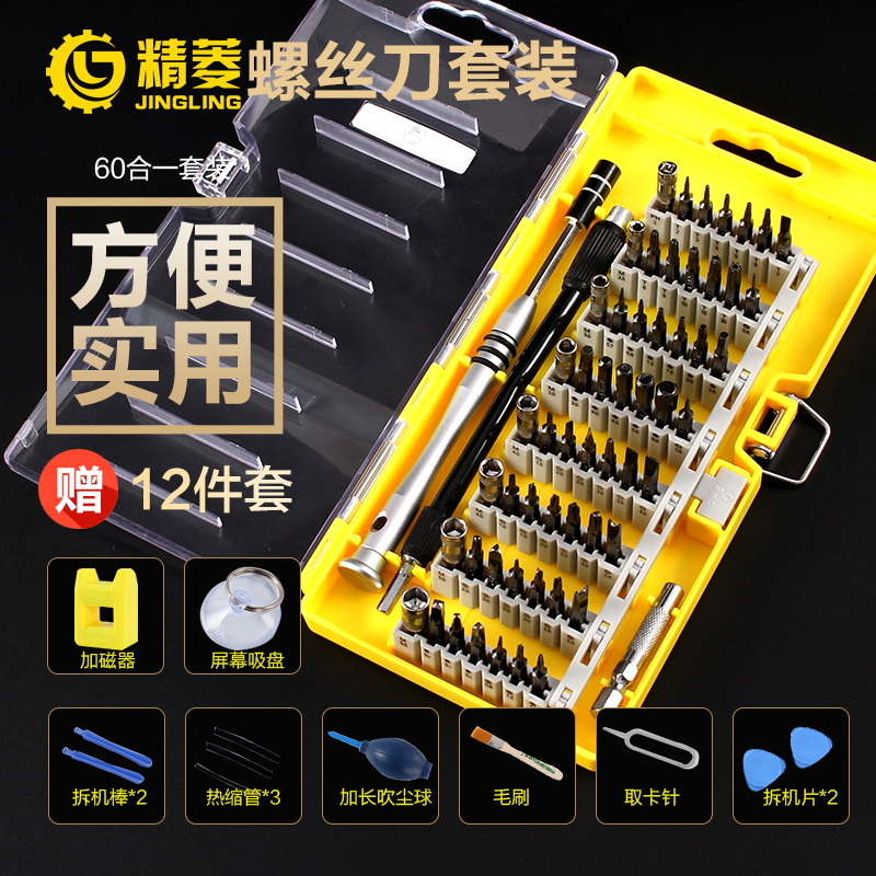 Accessories desktop computer installation assembly DIY tool installation computer maintenance disassembly screw care case