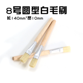 8号圆型短白毛刷常用配件 维修配件 工具 白毛刷  小号刷主板可用图片