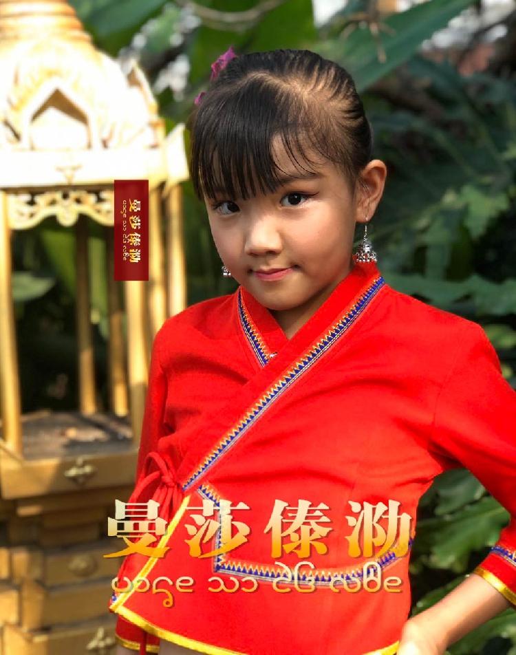 曼莎傣泐服饰女童生活服装儿童民族服装红色可做亲子装