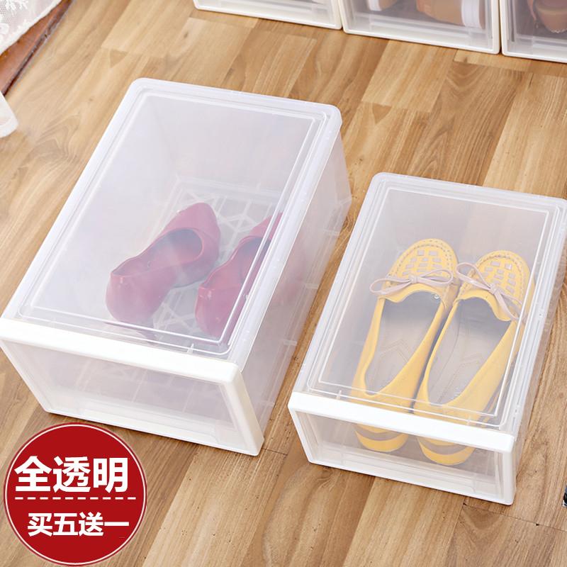 非凡家品加厚透明抽屉式鞋盒男女防尘收纳鞋盒塑料防潮鞋子收纳盒