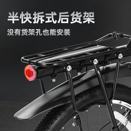 山地自行车后货架后架可载人尾架配件装备快拆通用单车后座架