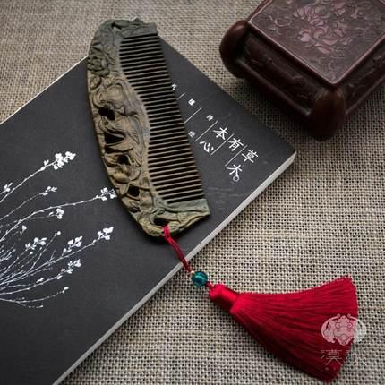 檀香绿檀木梳子防脱发古风母亲情人节礼物送女生雕花刻字生日礼品