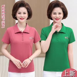 2021夏季新款中老年女装纯棉t恤衫