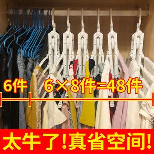 多功能衣架收纳神器折叠晾衣架家用晒衣架衣服架子衣服收纳挂衣架