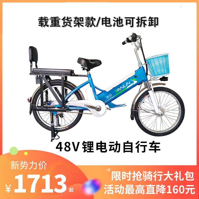 洋铃电动自行车锂电48V大货架22寸电单车载重款助力电动车外卖车