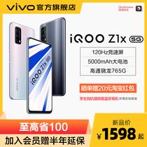 mate30直降荣耀p40pro手机华为官网正品新款nova7手机官方旗舰店5G7nova华为Huawei期免息6当天发货