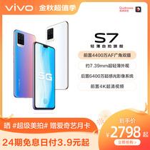 手机5G国行骁龙旗舰N9860SMNote20UltraGalaxy三星新品上市