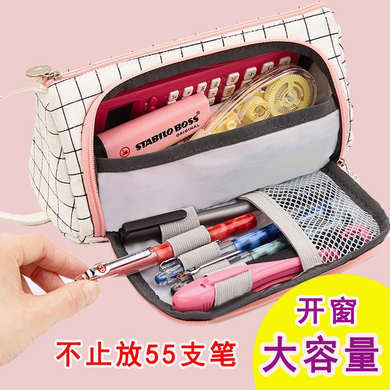 满28.00元可用7元优惠券安蔻大容量帆布韩国简约女生铅笔盒