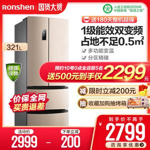 容声bcd-321wd11mp法式多门电冰箱