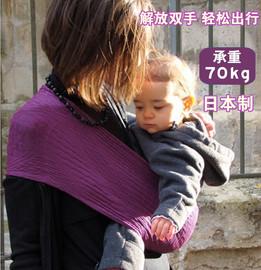 日本wacotto包裹式网兜背带单肩无环哺乳婴儿背巾前抱西尔斯出行图片