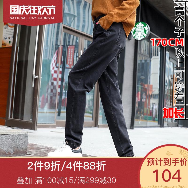 加长女裤高个175牛仔裤女大码老爹裤子女高个子超长宽松哈伦加绒券后119.00元