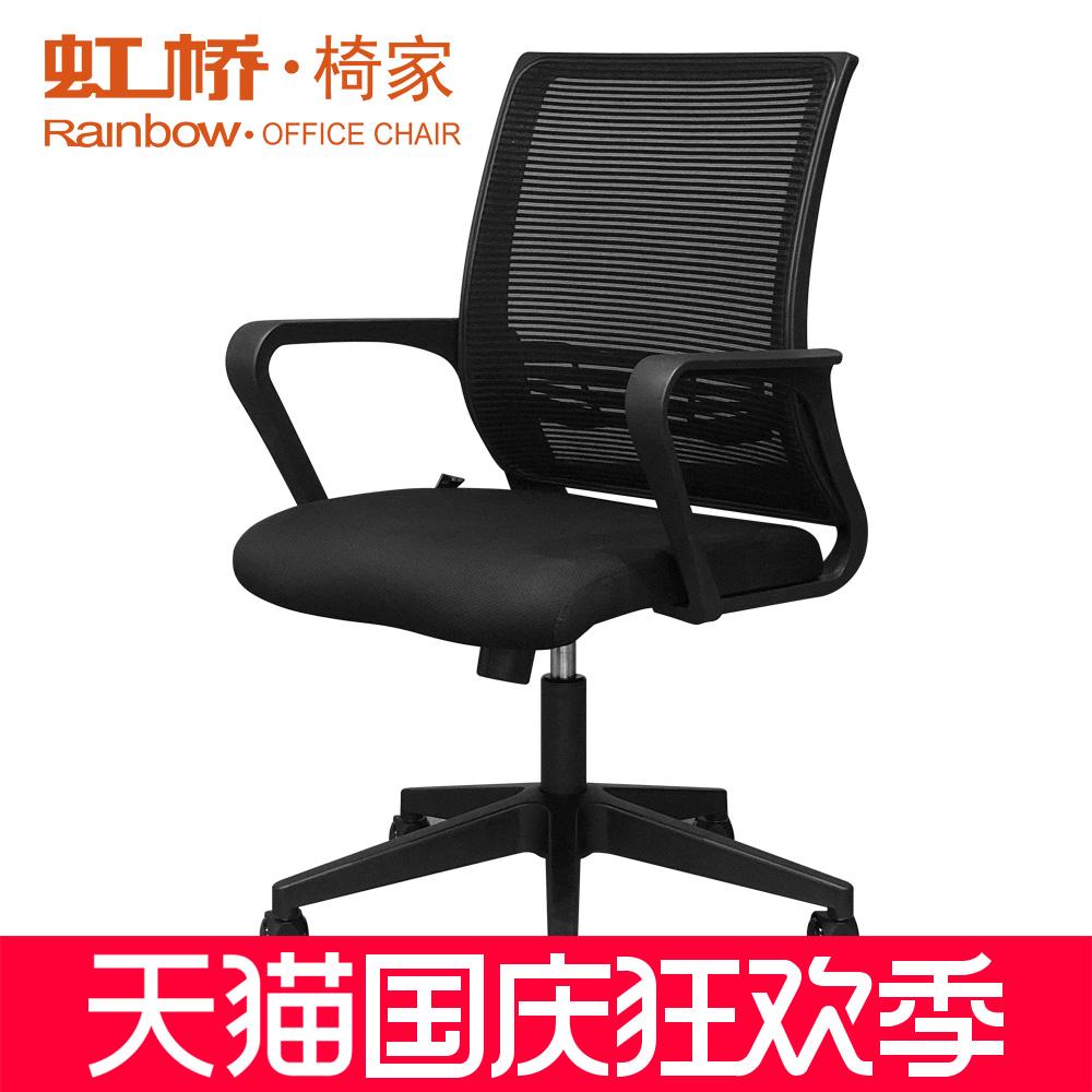 Офисные стулья / Компьютерные кресла Артикул 521545270456