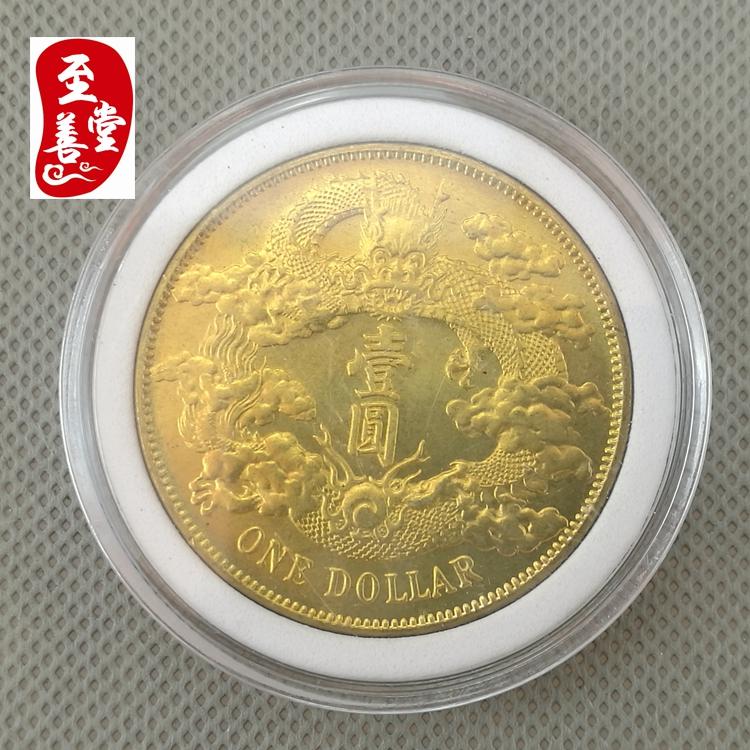 Золотые монеты / Монеты с позолотой Артикул 575238510346