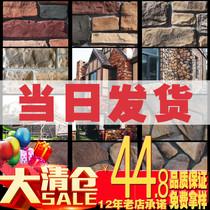 人造文化石外墙砖室外别墅文化砖电视背景墙艺术水泥石阳台花园砖