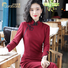 Dora Bana banquet dress cheongsam autumn and winter women's elegant retro Chinese style knitting daily modified dress