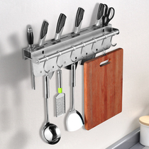 304 stainless steel kitchen plug knife knife rack wall-mounted kitchen special hanger simple knife holder spatula hook