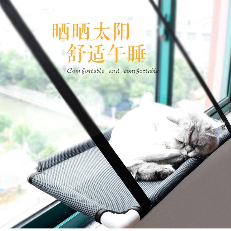 可拆洗吊床猫咪吸盘式挂窝窗台猫窝限6000张券