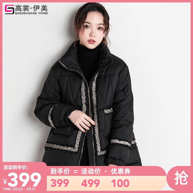 小香风黑色羽绒服女短款白鸭绒韩版2020年冬季新款加厚小个子外套