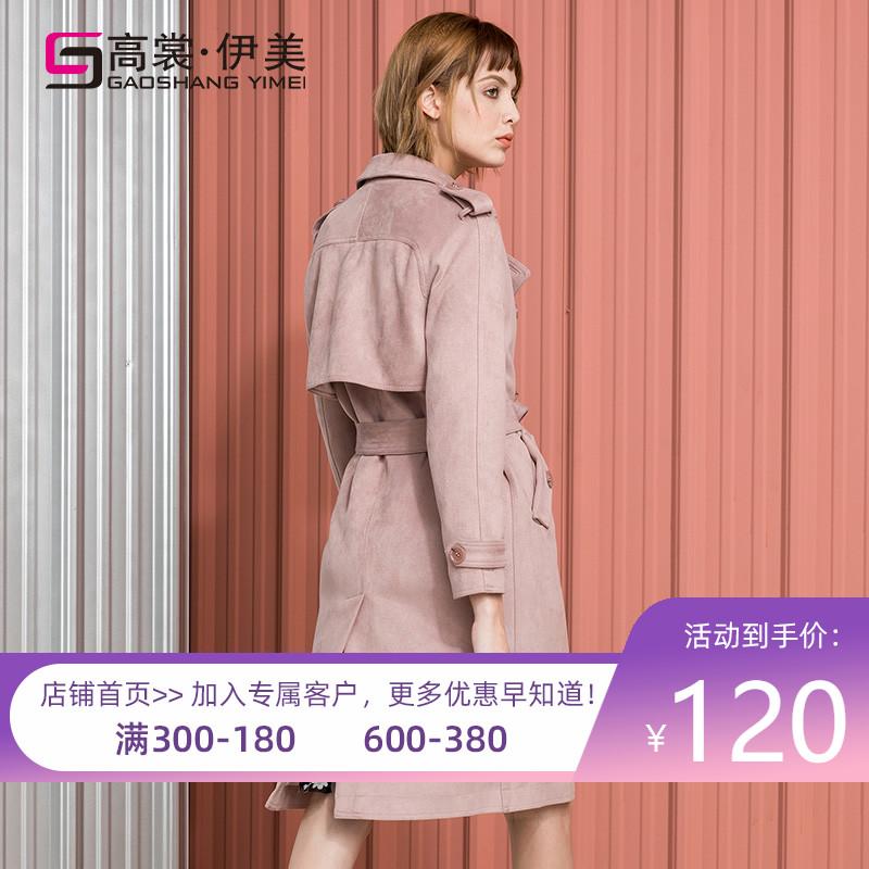 【清】气质风衣女韩版中长款2019春秋季流行新款鹿皮绒小个子外套
