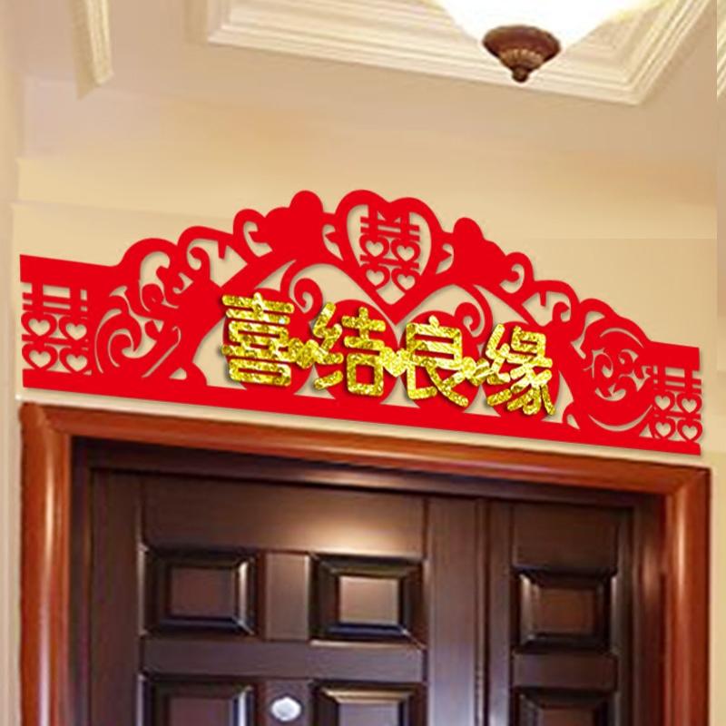 Выйти замуж свадьба статьи ликующий ворота перемычка окна или двери ткань приветственное слово брак дом ткань главная дверь ширина поперечный ширина занавес свадьба ворота присоединиться