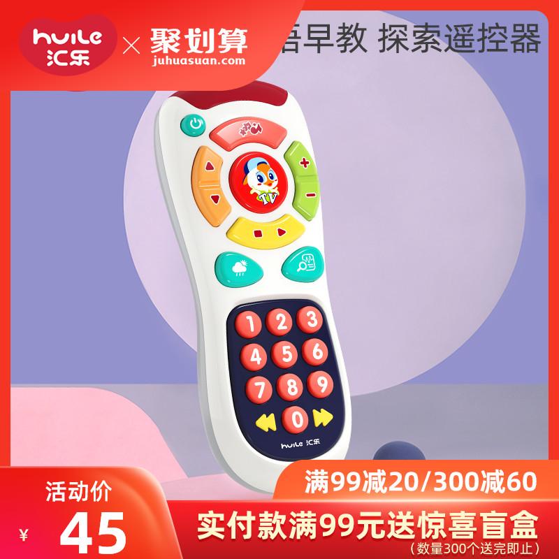 Игрушечные телефоны Артикул 543265310014