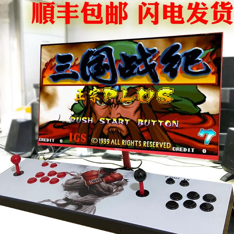Джойстики для игровых автоматов Артикул 613956681895