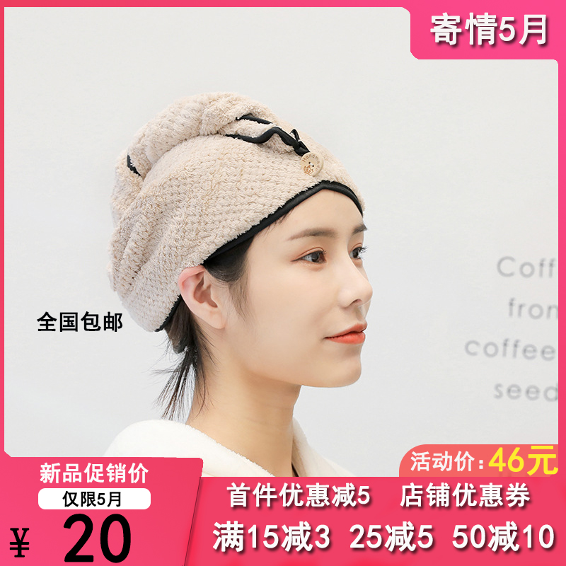 Personal care products: lovely, simple, fashionable, fashionable, generous, absorbent, dry hair hat, 3 for women