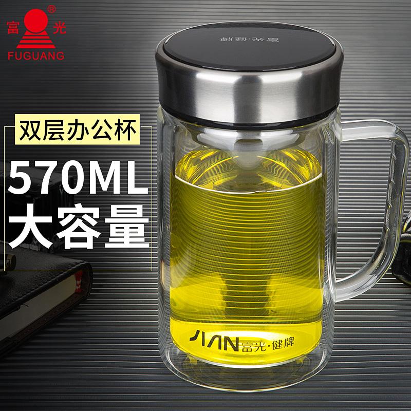 富光玻璃杯大容量双层泡茶杯耐热滤网水杯带把手商务办公定制杯子