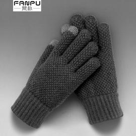 触屏手套男冬保暖学生韩版防寒加绒秋冬季薄款毛线手套男黑色针织