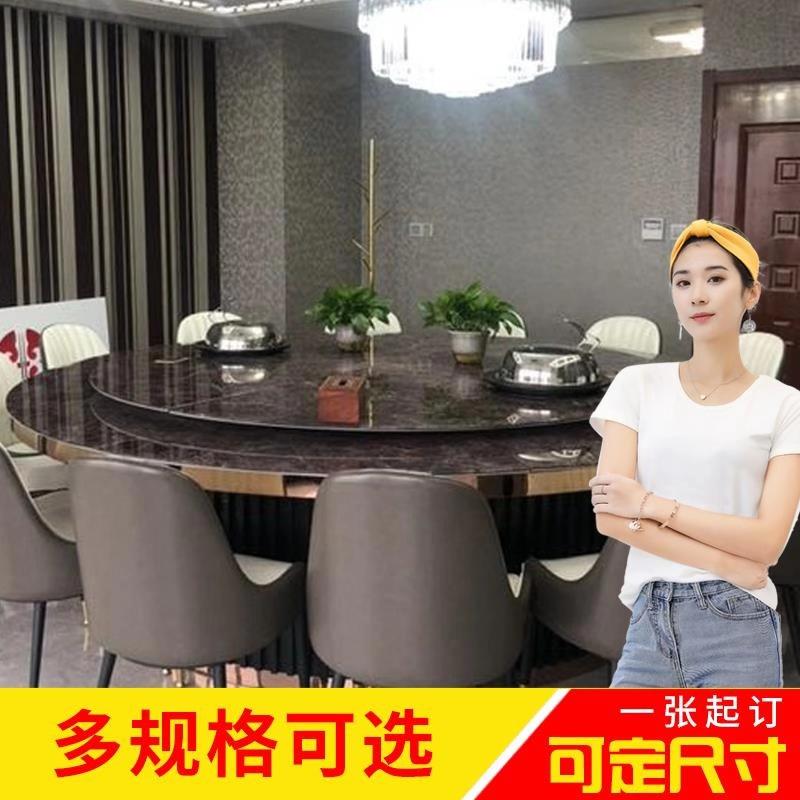定制蒸汽火锅电磁炉餐桌椅钢化玻璃商用不锈钢仿大理石家用圆桌