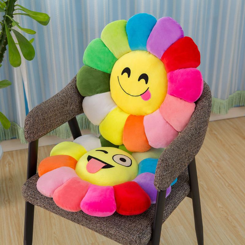 圆形坐垫太阳花朵屁股垫子可爱卡通加厚毛绒椅垫办公室学生椅子垫