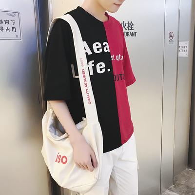 夏季圆领短袖T恤男宽松五分半袖T808P45(控价68)