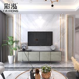 彩泓电视背景墙瓷砖轻奢现代简约客厅微晶石大理石材大板高档大气图片