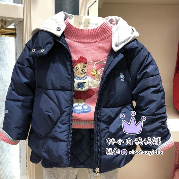 验特清仓20冬款tw小熊女童装面包服