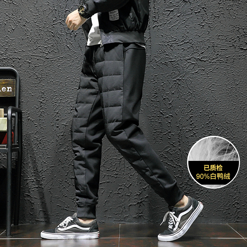 Winter white duck down mens trousers thickened, outdoor sports and leisure leg closing mens down trousers look thin with warm cotton pants