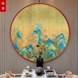 千里江山图国画山水画现代中式客厅装饰画办公室实木书房有框挂画