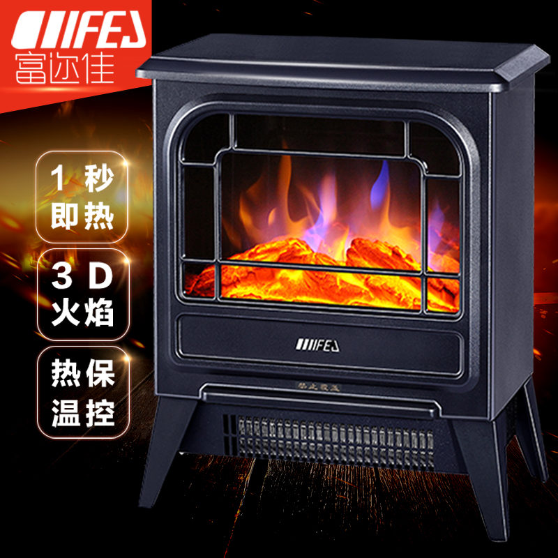 Heater household air heater European Electric Fireplace desktop electric heating bedroom simulation stove 3D flame fuyoujia