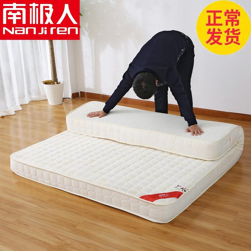 床垫软垫学生宿舍单人榻榻米垫子海绵垫租房专用加厚家用垫被褥子