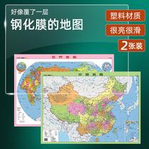 正版畅销图书籍广东省地图出版社有限公司世界地图广东省地图出版社有限公司21.5CM尺寸.号球5规格世界zu球