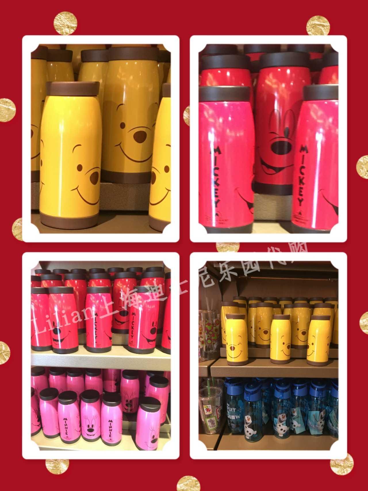 上海迪士尼乐园国内代购米奇米妮小熊维尼不锈钢保温杯子便携水杯