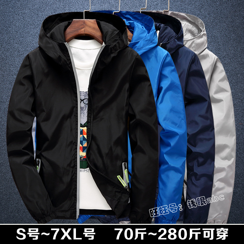 Mens coat spring and autumn 2019 fattening up plus size loose jacket trendy fat mens wear fat youth trend thin