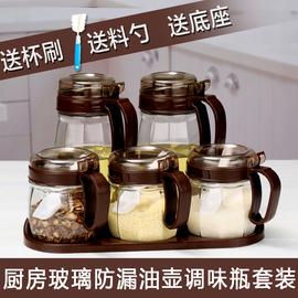 厨房玻璃调料盒调料罐子套装玻璃调味罐佐料瓶盐罐油壶家用组合装
