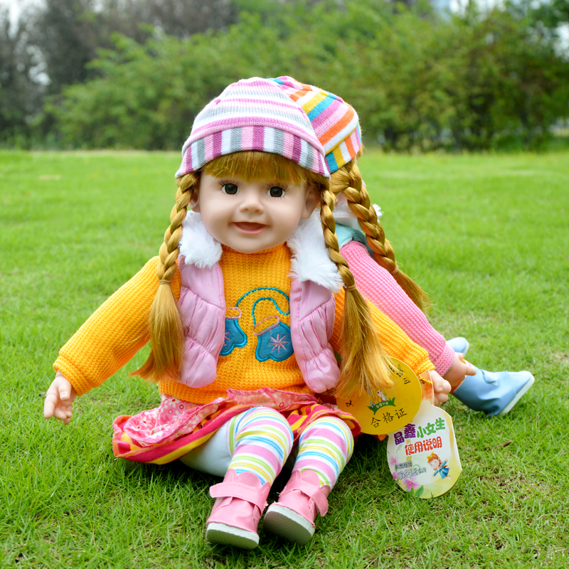 Children can talk doll simulation doll soft silicone Cloth Doll Girl Doll Plush doll doll doll