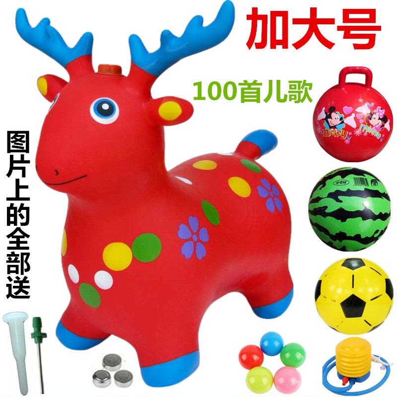 Надувные игрушки Артикул 594210749516