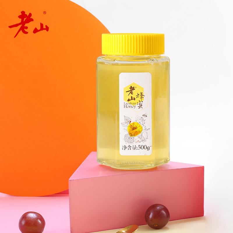 11月08日最新优惠老山纯瓶天然农家自产百花洋槐蜜