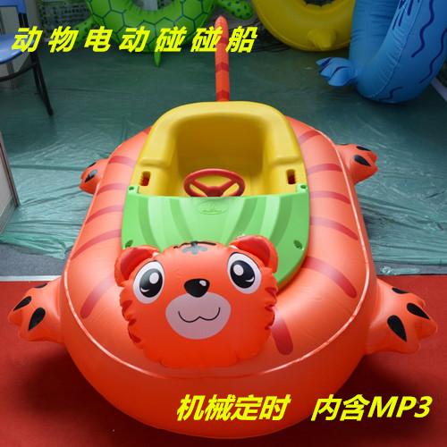 儿童充气水上乐园碰碰船电动手摇船厂家直销包邮定时器成人气垫圈